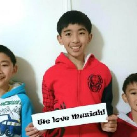 "Musiah Review: ""We love Musiah – Our 3 children have finished it"""